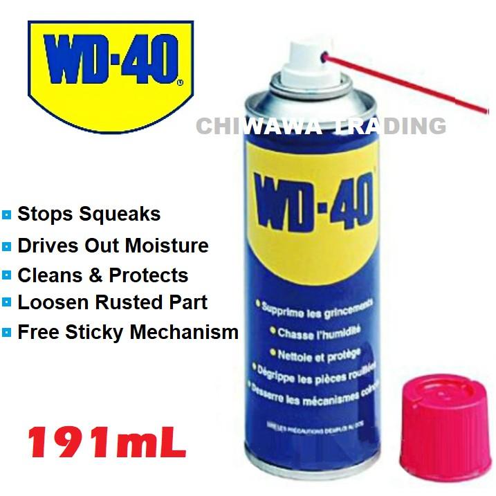 WD-40 Multi-Use Product Anti Rust Lubricant Spray