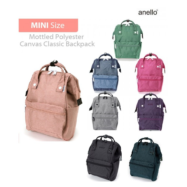 e293cf4a7f7d Anello Mottled Polyester Classic Backpack Mini Size