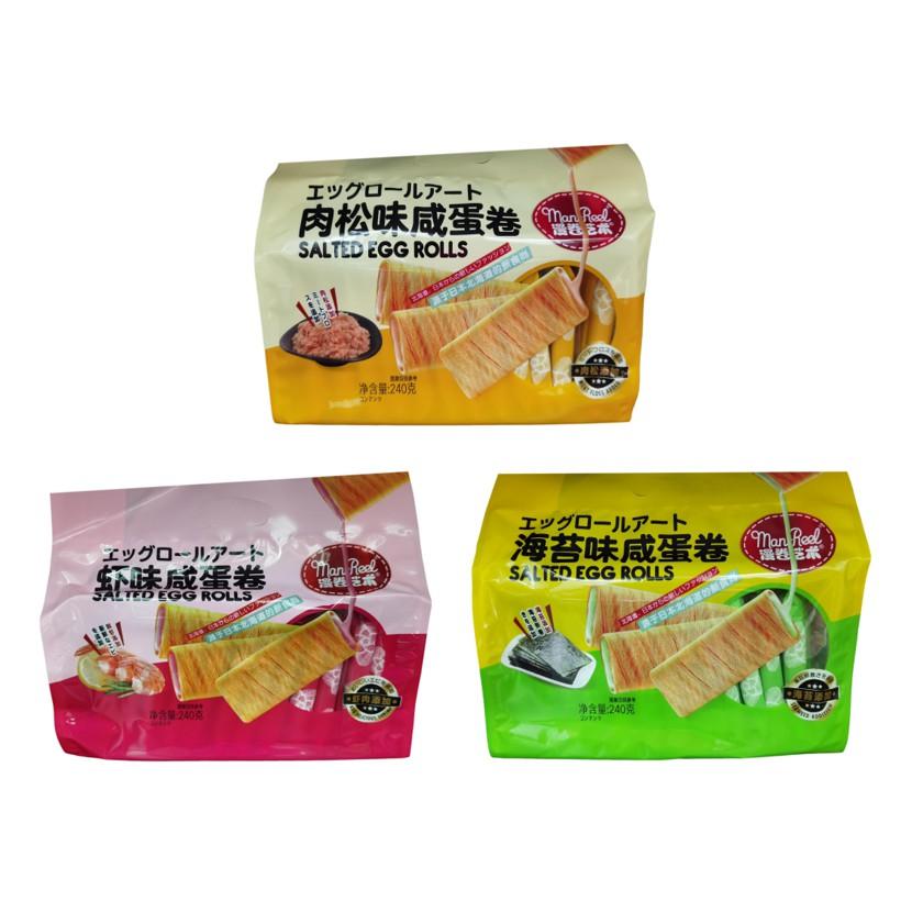 Ready Stock 现货 :Salted Egg Rolls - 3 Flavors (Meat Floss / Shrimp / Nori) 进口咸蛋卷 - 三种口味 (肉松、鲜虾、海苔)