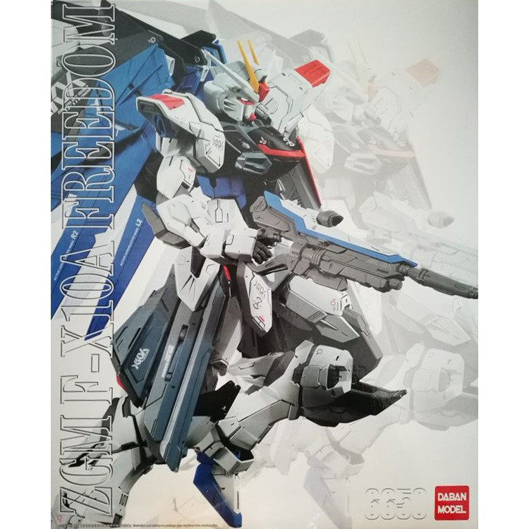 Daban Mg 1 100 Freedom Gundam Ver 2 0 Include Water Decal Shopee Malaysia