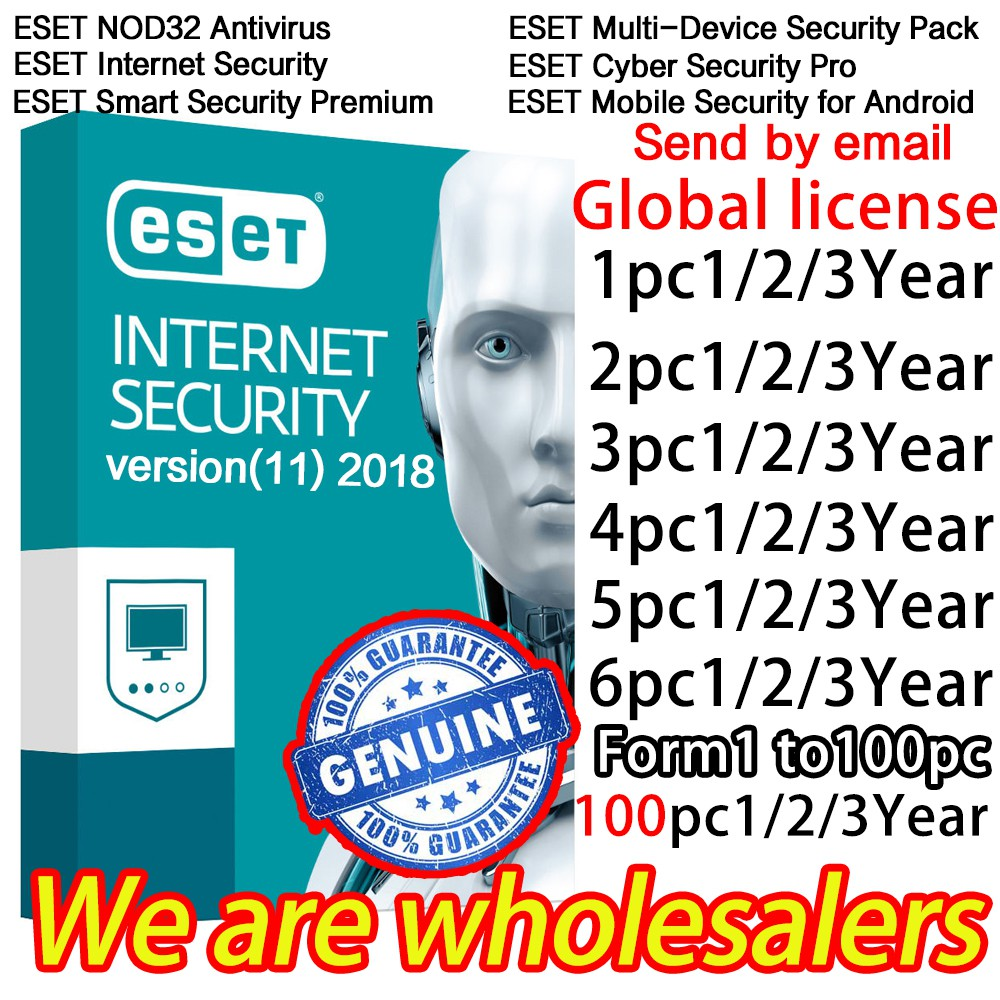 eset internet security download uk