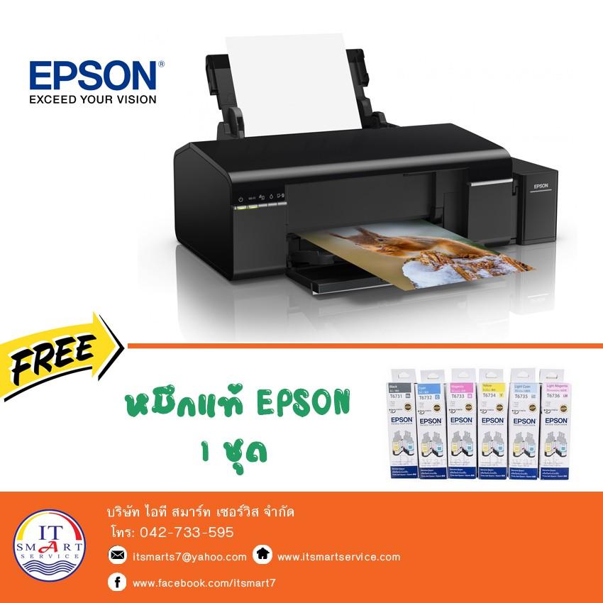 EPSON L805 Wireless Inkjet Photo Pr