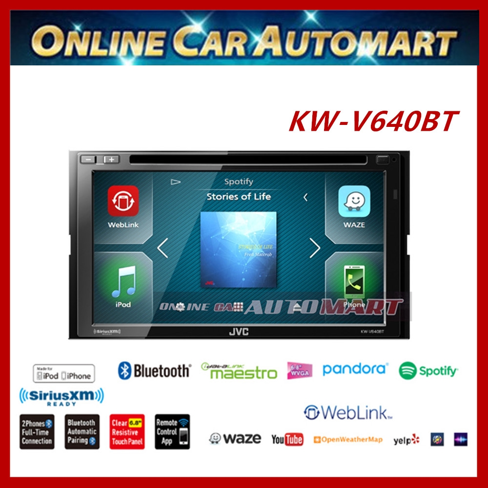 """JVC KW-V640BT 2-DIN AV Receiver Multimedia Receiver featuring 6.8"""" Clear Resistive Touch"""