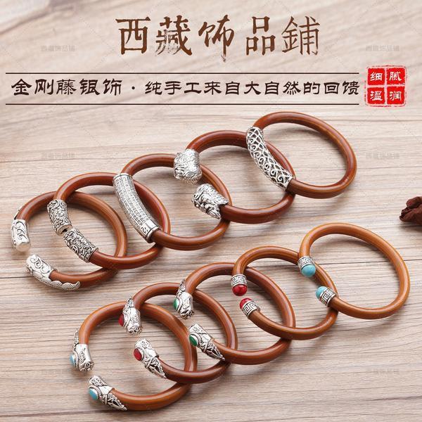 [1/8]Yunnan silver jewelry diamond vine bracelet male ...
