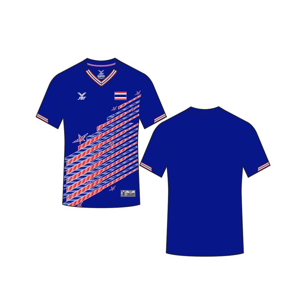 FBT เสื้อฟุตบอลพิมพ์ลายเชียร์ไทย น้ำเงิน-ขาว รหัส 1