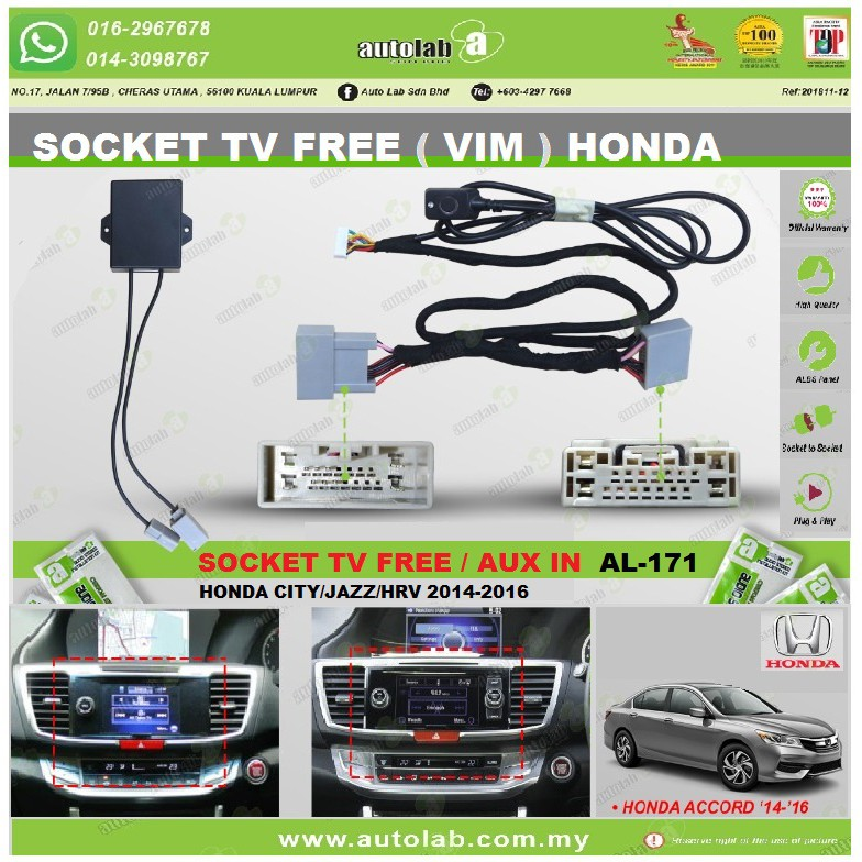 Socket TV Free (Bypass VIM) HONDA ACCORD 2014-2016 AL-171