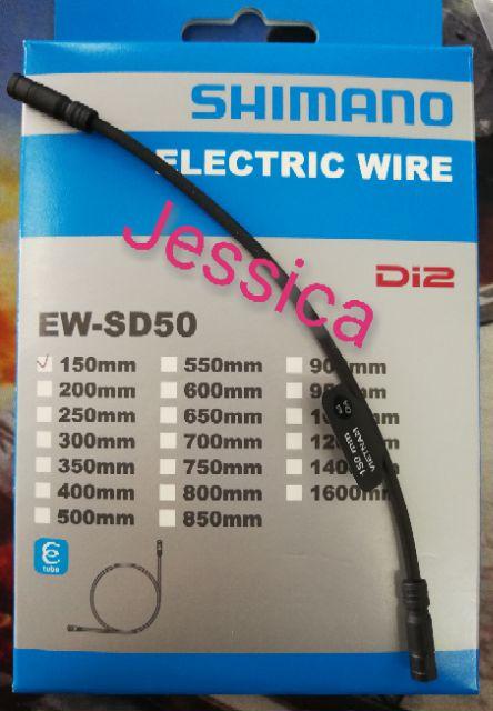 850 mm Shimano EW-SD50 Di2 E-Tube Fil