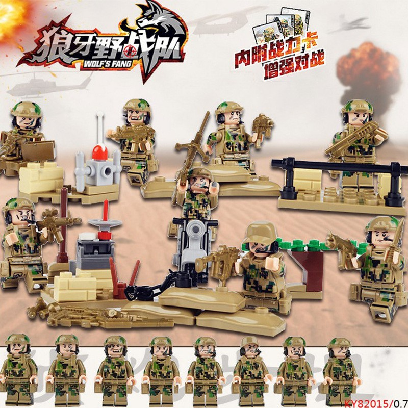 SET Military SWAT Army Weapon Soldier Marine Corps CODE A Lego Toys Custom new