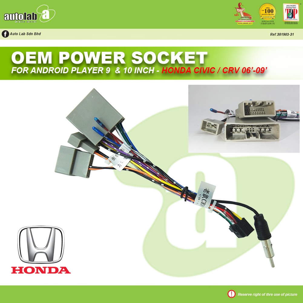 "Car Stereo Power Harness Socket Honda Civic / CRV 2006-2009 For Android Player 9""/10"""