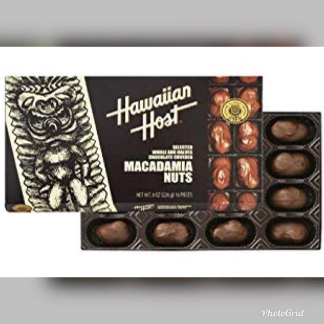 Hawaian Host Macadamia Nuts 226g