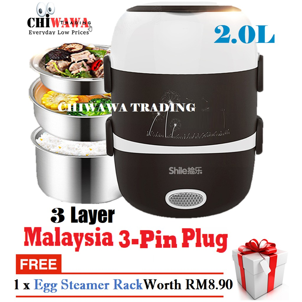 Malaysia 3 Pin Plug5 L Electric Stainless Steel Heating Kettle Rice Cooker Automatic Controller Circuit Controlcircuit Auto Cut Off Shopee
