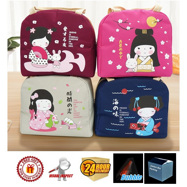 Insulated Thermal Cooler Bag/ Lunch Bag Japanese Girl Design