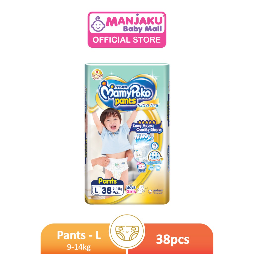 MamyPoko Pants Extra Dry Skin Unisex - L/XL/XXL