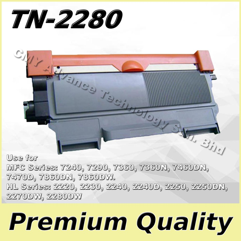 Brother TN-2280 TN2280 Brother MFC 7860DN 7860dw 7290 7470D DCP 7055 7060