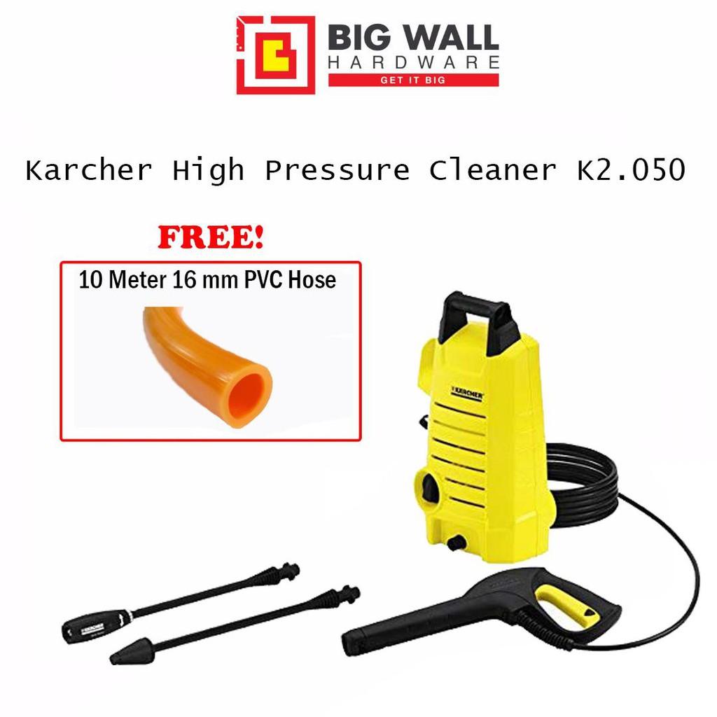Karcher High Pressure Cleaner K2.050 100 Bar