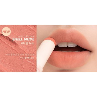 [ROM&ND] Romand Zero Matte Lipstick - 20 colours   Shopee