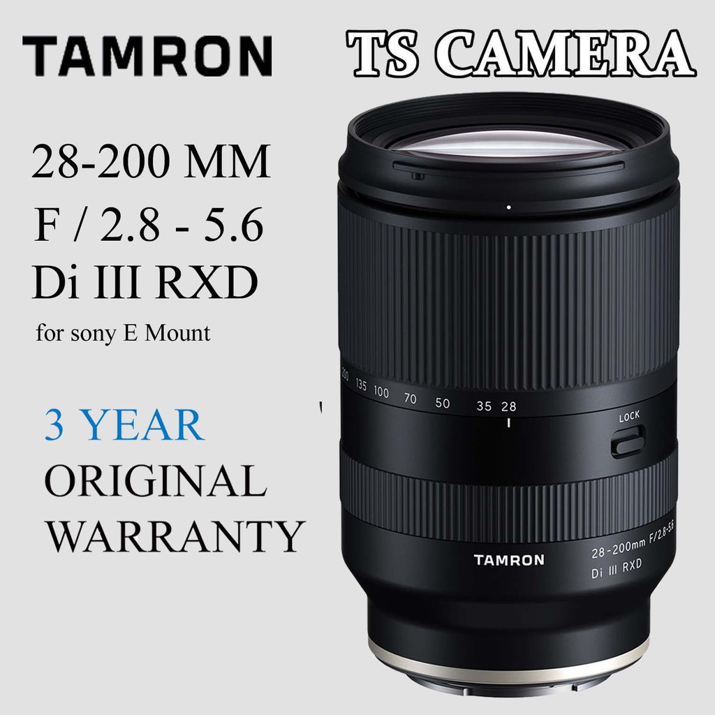 Tamron 28-200mm for Sony E mount