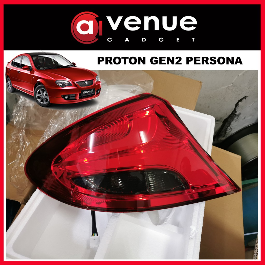 Proton Gen2/Persona V2 Light Bar Tail Lamp RED