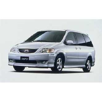 Mazda Mpv Lw 1999 2002 Workshop Service Repair Manual In Cd Or Download Free Post Shopee Malaysia
