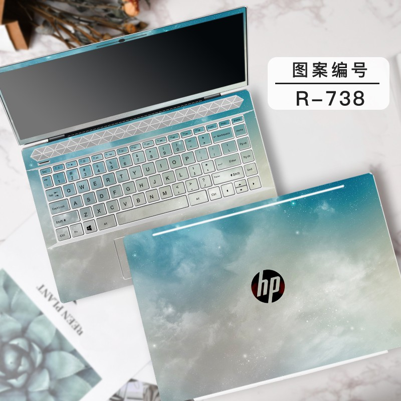 Laptop Sticker Applicable Hp Star Series 15 6 13 14 Inch Computer Skins Changyou Envyx360 Stickers Shopee Malaysia