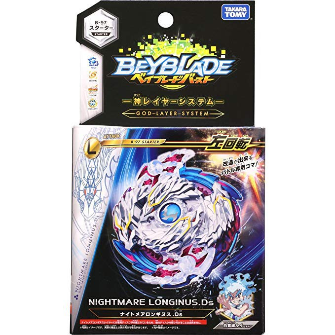 【Ready Stock】BEYBLADE Burst Gyro BURST TOP GASING With Box Launcher Top  Metal