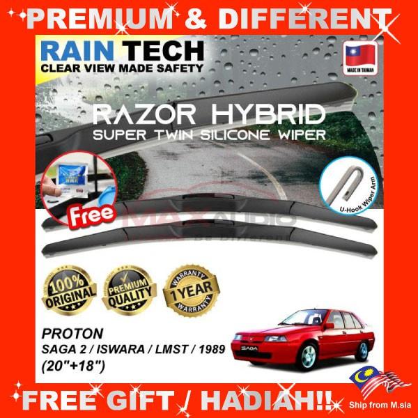 [FREE Gift] PROTON SAGA 2/ ISWARA/ LMST/ 1989 (20/18) RAIN-TECH RAZOR HYBRID Silicone Aerodynamic Clean N Safety Wiper Blade
