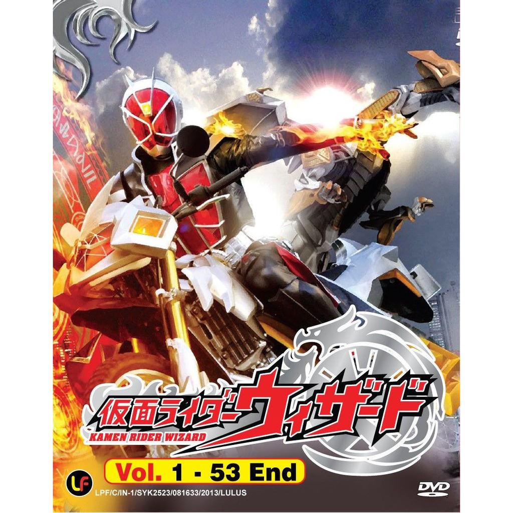 KAMEN RIDER WIZARD Vol 1-53End DVD