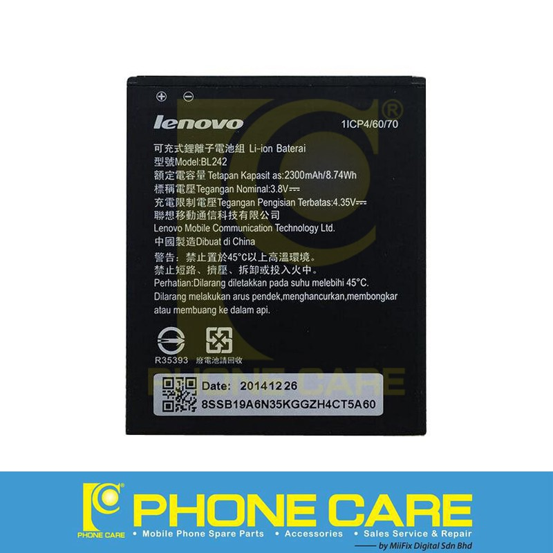 【PC】LENOVO A6000 BATTERY BL242 (2300 mAh)
