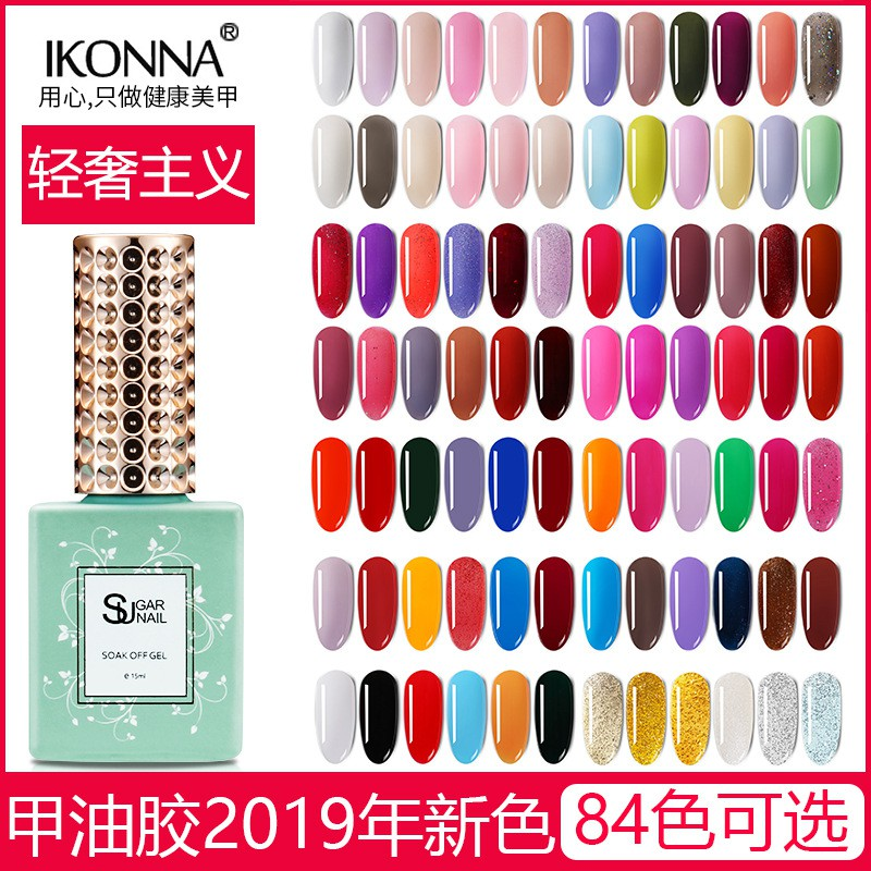 Nail Polish Glue Phototherapy Nail Pop Color Female Nail Shop Dedicated 84 Color