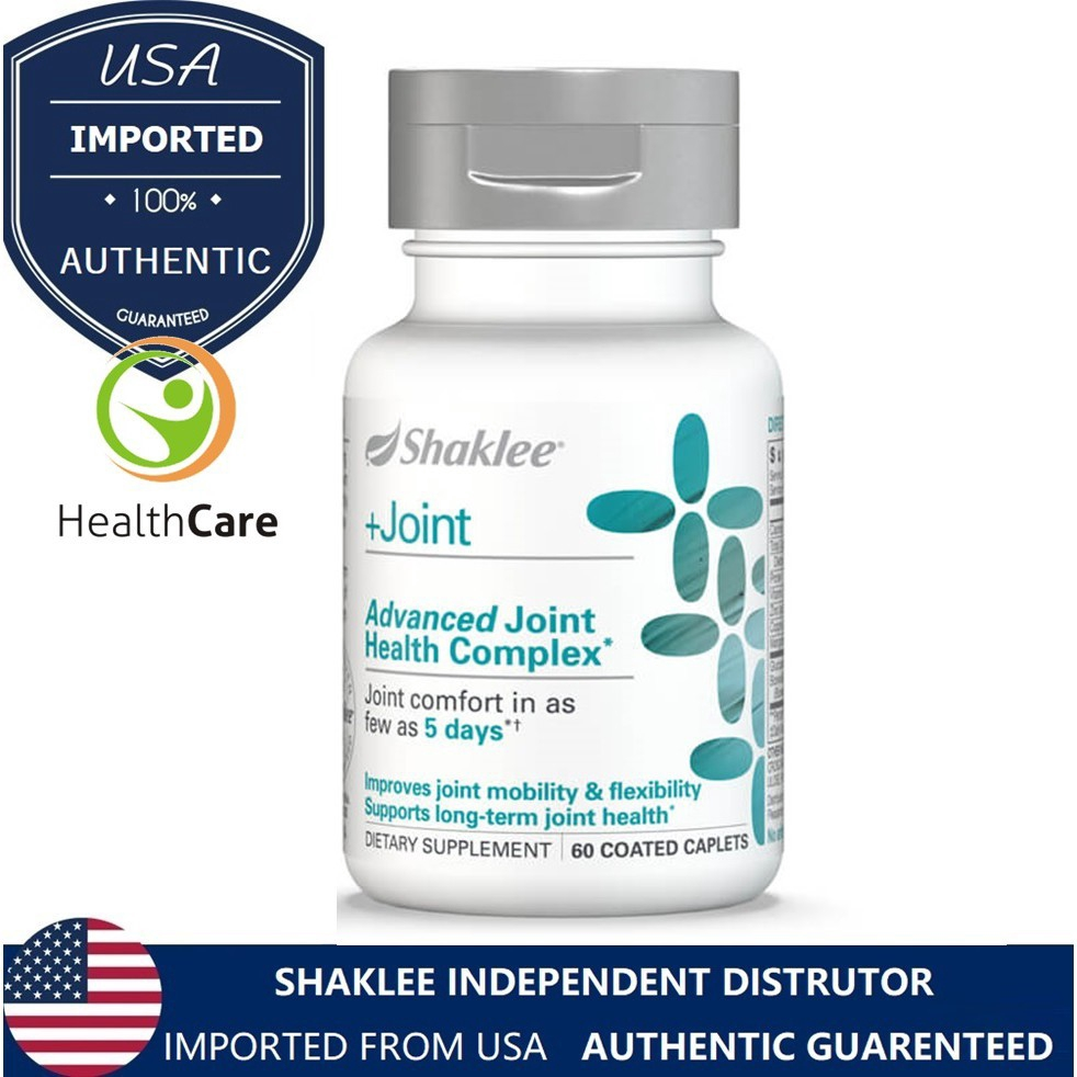Shaklee Advanced Joint Health 美国嘉康利利固胶原关节片 骨胶原膝盖关节复合片 (60 Tablets/片)