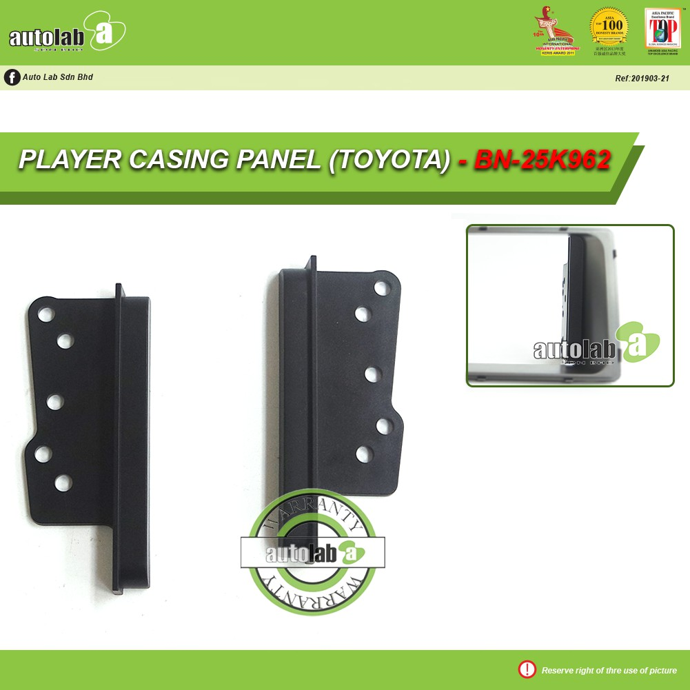 Player Casing Panel (Toyota) - BN-25K962