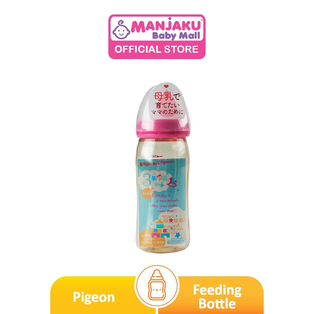Pigeon SofTouch™ Wide Neck PPSU Nursing Bottle Toy Box - 240ml