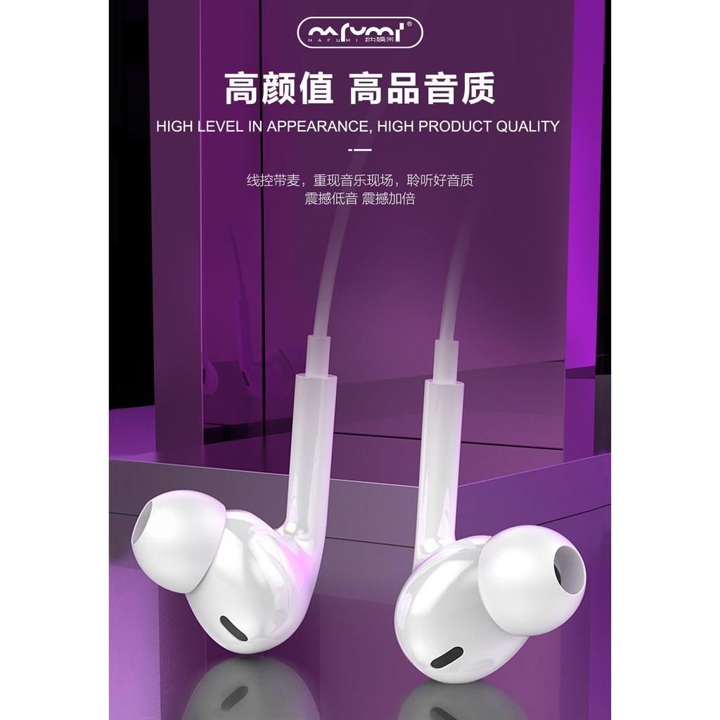 NAFUMI X33 WIRED EARPHONES QUALITY HIFI SOUND TWO SPEAKER BUILT IN MICROPHONE NOISE CANCELLATION INLINE CONTROL 3.5MM