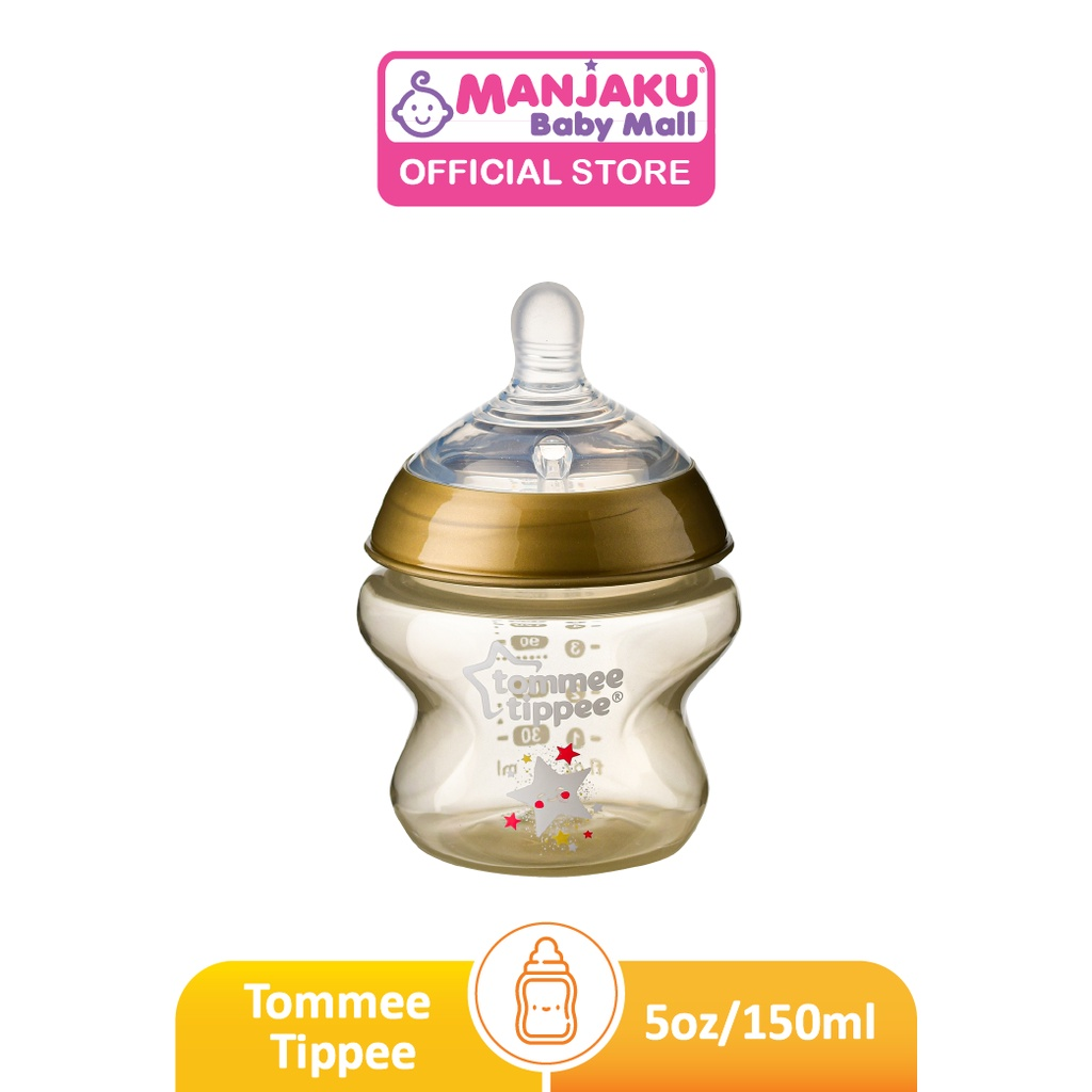 Tommee Tippee Closer To Nature Tinted Bottle (150ml/5oz) - Gold