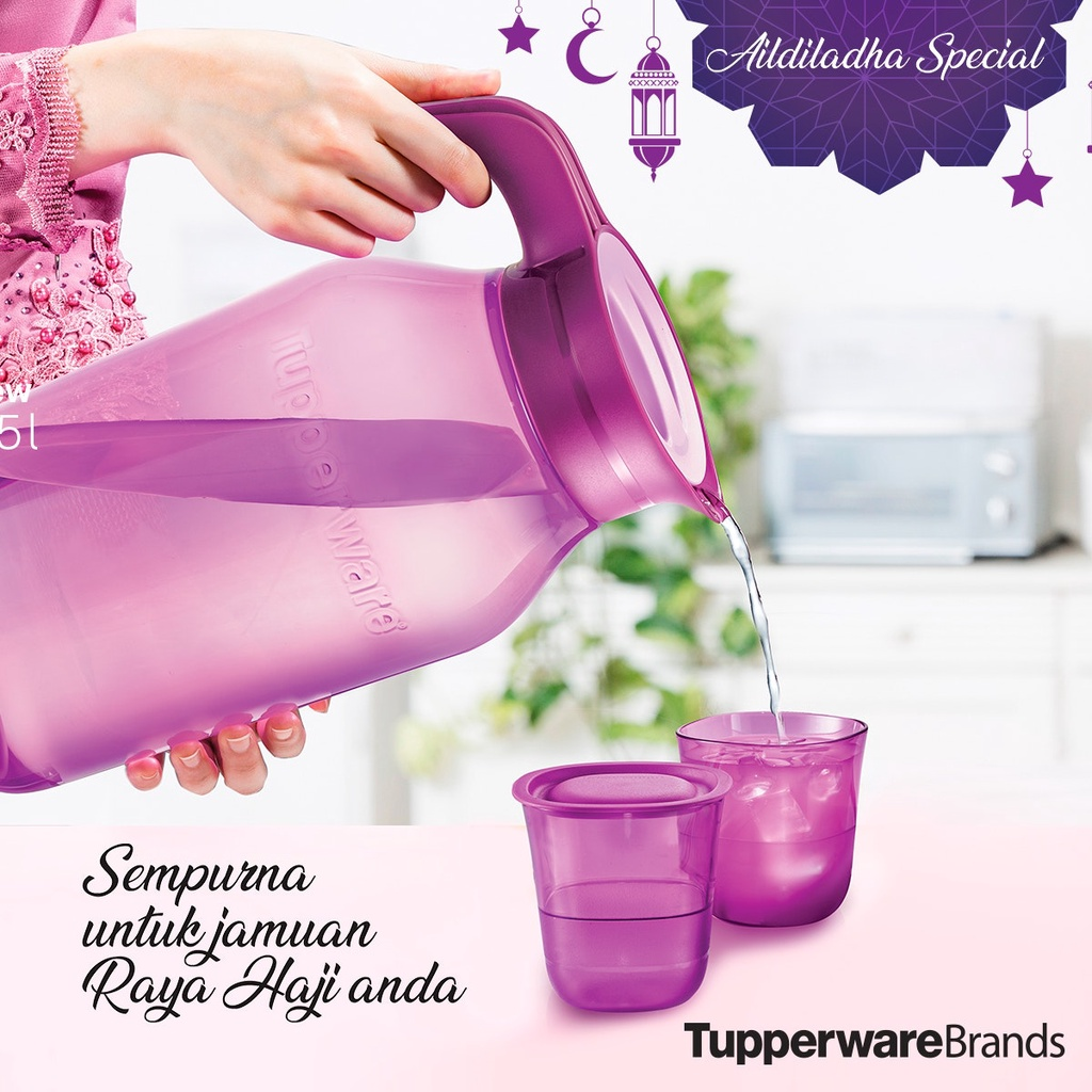 [Tupperware]  Universal Jar Pitcher 4.5L / Cystalline Drinking set / Purple Royale Pitcher (4.2L/1.4L) / Plates / Mugs