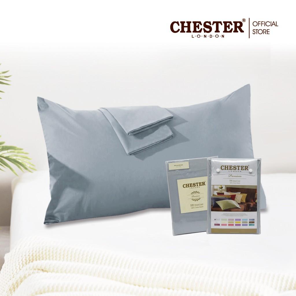 Chester London  100% Cotton Sateen Pillowcase