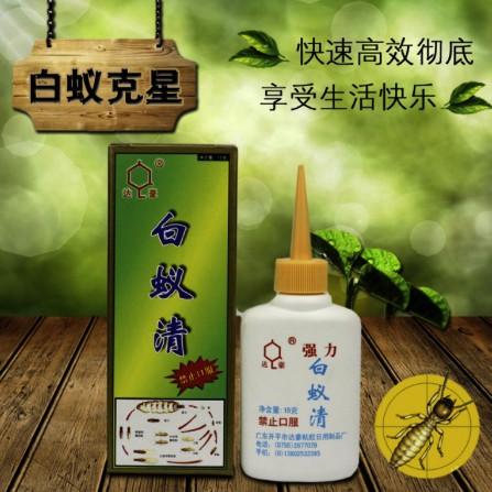 Dahao Termite Killing Bait Powerful Effective Destroy Termite Bait Powder Insecticide Anti Pest Control 15g/bottle