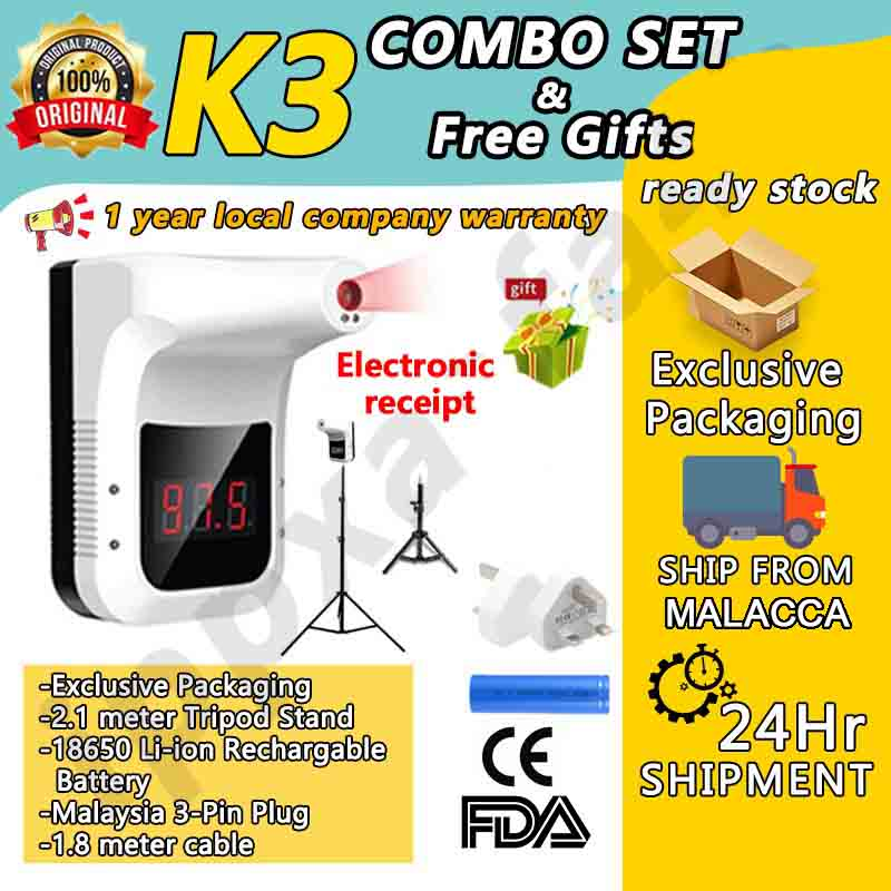 【Ready Stock】K3 THERMOMETER FULL COMBO SET!MAY SHIP WITHIN 24Hour Non-Contact Digital Termometer Infrared Forehead