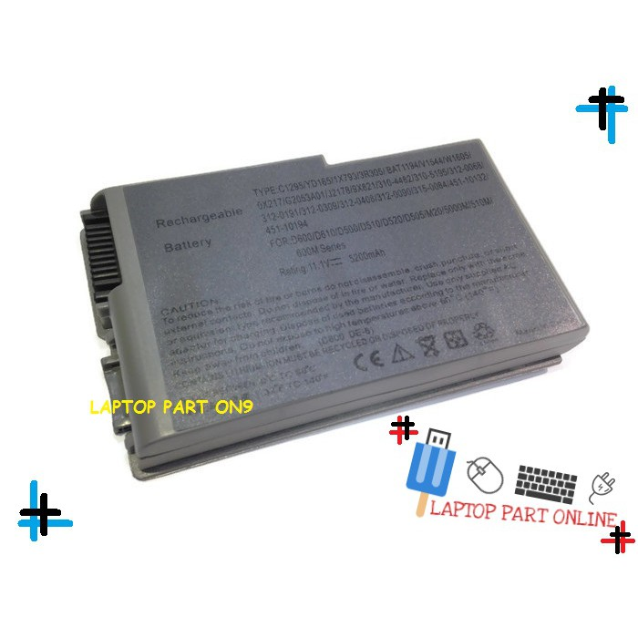 Y9943 battery
