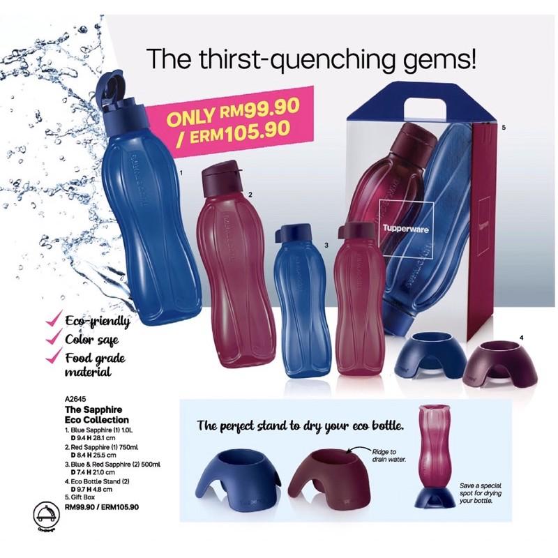 Tupperware Eco Bottle Sapphire Family Set READY STOCK