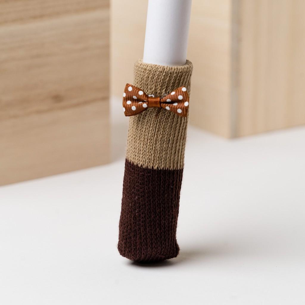 4 Pcs Beige Series Chair / Table Foot Covers Socks Anti-Slip Silent Cover Kaki Kerusi / Meja 防滑桌子椅子脚套