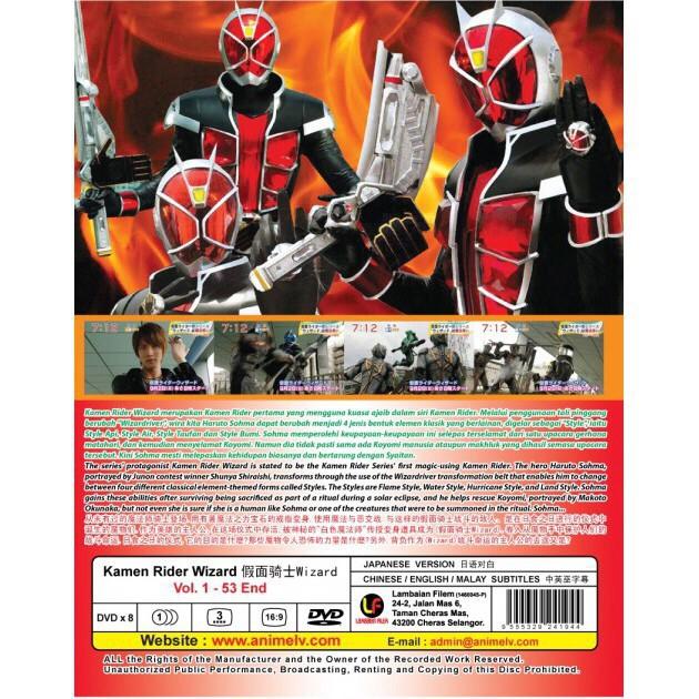 KAMEN RIDER WIZARD VOL 1 -53 END ( 8 X DVD ) ANIME | Shopee Malaysia