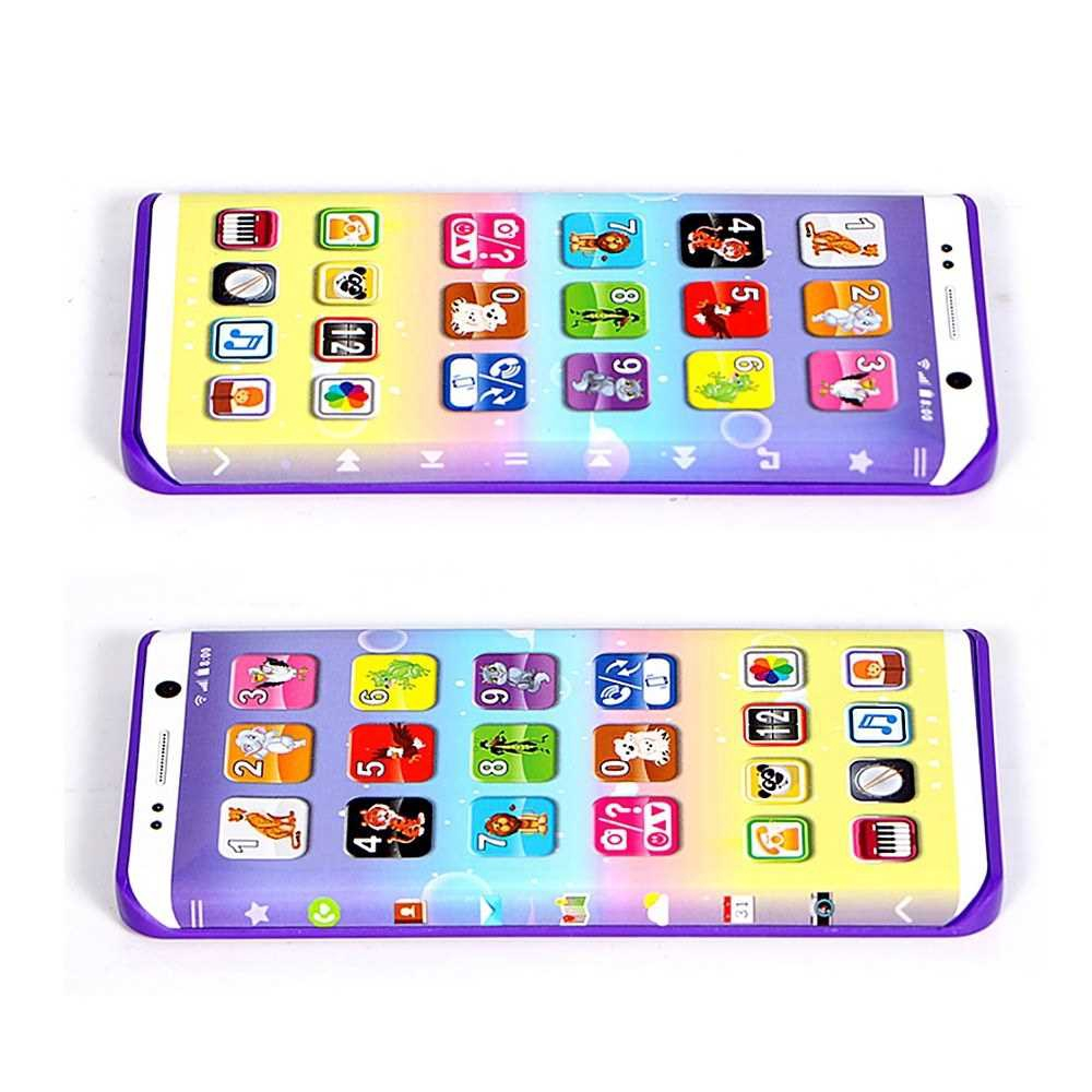 Great Discount Mobile Phone Toy Music Learning Animal Chat Count Smart Phone Education Toy for Toddler Kids (Purple)