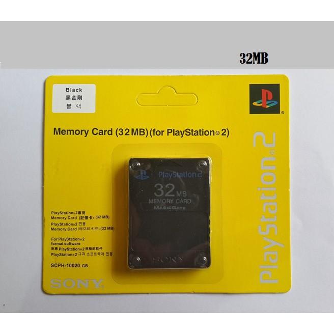 PS2 Memory Card 8Mb, 32Mb (Original PlayStation)