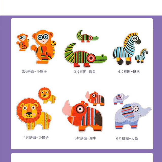 Mideer My First Puzzle - Animal (25 Pcs)