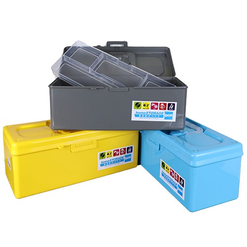 Home Storage Box (M-350) - Random Colour Handyman Carpenter Mechanic Multipurpose Two Layer Heavy Duty Durable Organizer
