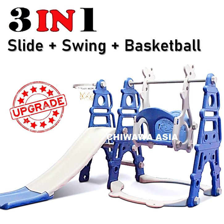 【Free: Basketball】 3 IN 1 Extra Big Kid Indoor Home Playground Slide Swing Basketball Permainan Papan Gelongsor