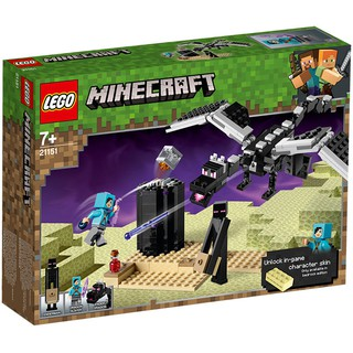 Minecraft My world Minifigures Lego Compatible Building Blocks