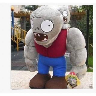 Gargantuar Zombie Plants VS Zombies Stuffed Soft Doll Plush