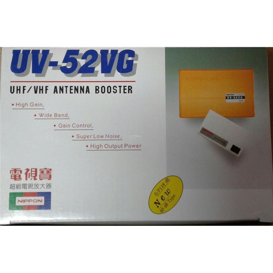 ME' Nippon UV-52VG TV Antenna Booster